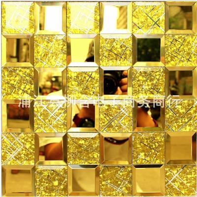 Gạch mosaic vàng chíp lớn AL203