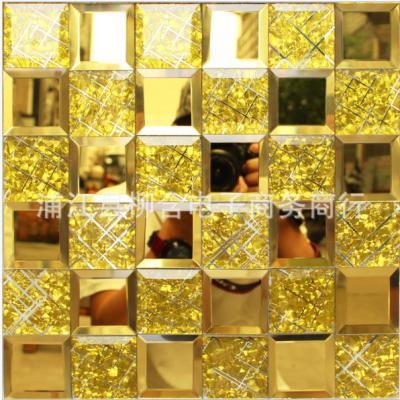 Gạch mosaic vàng chíp lớn AL205
